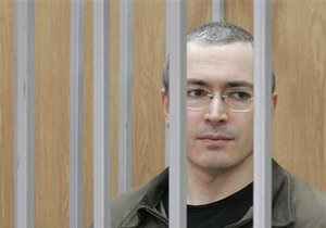 Верховный суд РФ пообещал отреагировать на голодовку Ходорковского