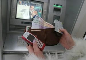 Эксперты прогнозируют существенное повышение нагрузки на банкоматы в Украине