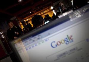 Ежемесячная аудитория Google превысила миллиард человек