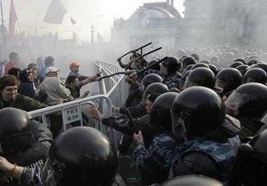 Московская полиция не пустила на митинг на Болотной человека с пистолетом