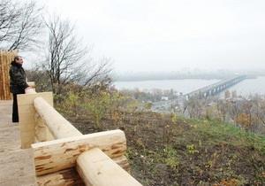 В киевском ботсаду открыли историческую крепость Красный двор
