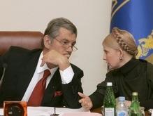 Ющенко похвалил Тимошенко за выплаты сбережений