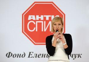 Фонд Елены Пинчук объявил конкурс видеороликов и сценариев для рекламы Футбол и безопасный секс