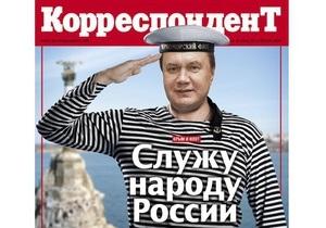 Корреспондент о харьковских соглашениях: Украина заключила не очень удачную сделку