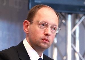 Яценюк готовит альтернативный митинг по случаю Дня Соборности