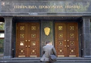 В Генпрокуратуре заявили, что не отвечают за жизнь Луценко