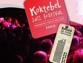 В Крыму пройдет международный джазовый фестиваль