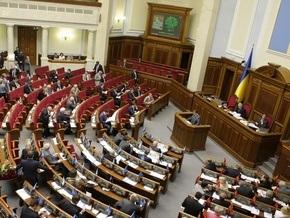 Рада отклонила новую редакцию Бюджетного кодекса