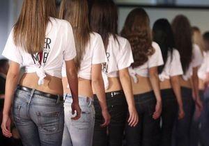 Власти Индонезии начали борьбу с джинсами