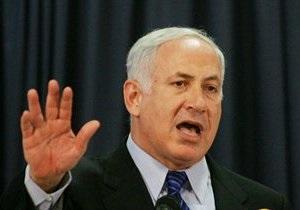 Нетаньяху пообещал защитить от врагов Израиля запасы газа в Средиземном море