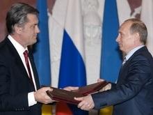 Украинцы оценили газовые договоренности Ющенко и Путина