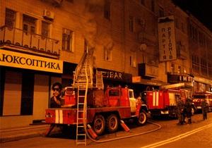 В Харькове всю ночь тушили пожар в офисном здании в центре города