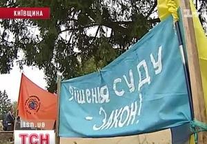 В Киевской области около ста чернобыльцев объявили голодовку