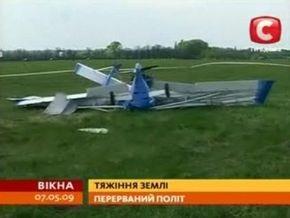 В Кировограде разбился самолет