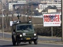 Объявлена дата провозглашения независимости Косово