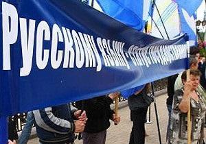 НГ: Верховная Рада заговорила по-русски