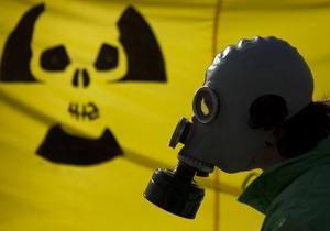 В Японии обнаружили новую точку с повышенным радиационным фоном