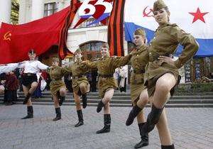 На Волынь съехались партизаны из России, Беларуси и Молдовы