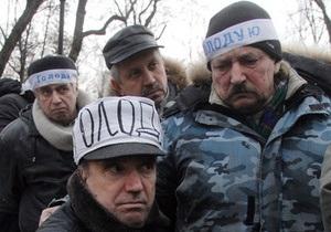 Фотогалерея: Без еды и воды. Голодовка чернобыльцев напротив Кабмина