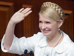 Тимошенко рассказала, почему Президент назвал ее бомжем