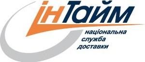 «Ин -Тайм» получил статус «Предприятие года - 2010»