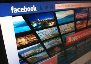 В Таджикистане снова заблокировали Facebook и радио Свобода