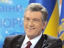 Ющенко поручил Генеральной прокуратуре проверить Кабмин