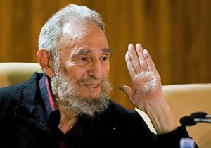 Фидель Кастро выпустил новую книгу