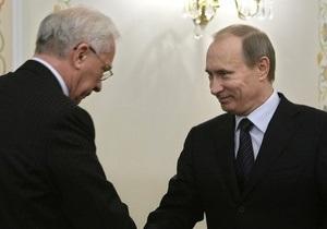 НГ: Москва уступила давним требованиям Ющенко