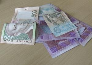 Обзор банковской системы Украины: Крупнейшие финучреждения будут и дальше сокращать количество отделений