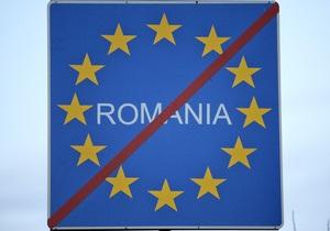 Финляндия отказала Болгарии и Румынии в присоединении к Шенгену