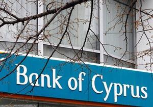 Кипр - Латвии запретили принимать российские деньги с Кипра