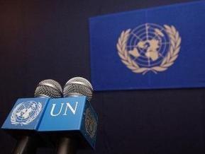 Украина внесла в бюджет ООН более миллиона долларов