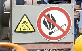 Киевэнерго: Киевтрансгаз сократил поставки газа на Киевские ТЭЦ
