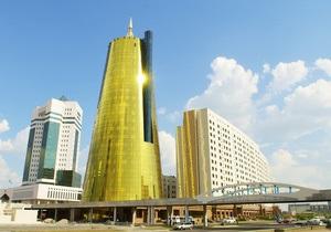 Казахстан: сильное государство, новая экономика, единое общество