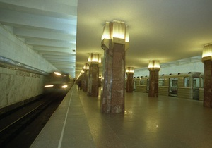 В киевском метро скончался мужчина