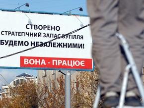 Герман: Батьківщина отозвала иск по антирекламе Тимошенко под давлением общественности