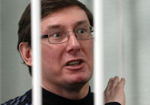 Луценко: Я не прекращаю голодовку