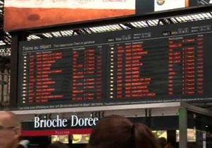 Франция: следом за авиадиспетчерами забастовку объявили и железнодорожники
