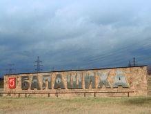 В российских проституток неизвестный бросил гранату