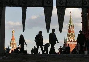 В Москве женщина совершила акт самосожжения