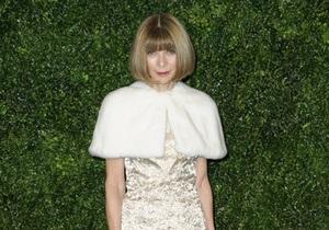 Главред американского Vogue Анна Винтур может стать послом США
