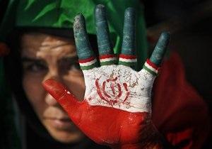 Иран запретил импорт предметов роскоши