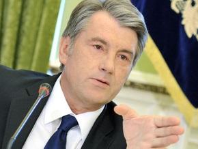 Ющенко поручил Генпрокуратуре проверить законность назначений Кабмина