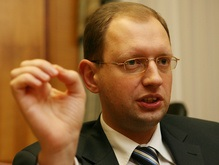 Яценюк: Украине необходим Государственный земельный банк