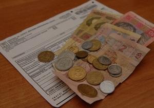 В киевской мэрии не исключают очередного повышения тарифов на жилкомуслуги