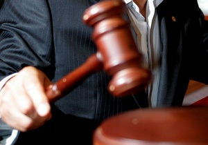 В Киеве за взятку задержан судья