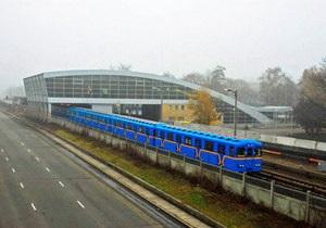 Киевские власти заявили, что нашли инвестора на три новые станции метро