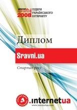 Дебют года в украинском Интернет