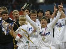 Российские клубы отвернулись от Зенита